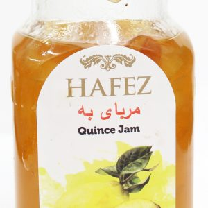 Hafez Quince Jam