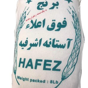 Hafez Rice Hashemi + saffron