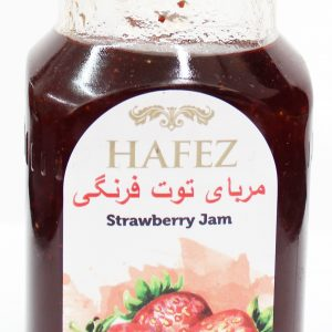 Hafez Strawberry Jam