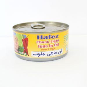 Hafez Tuna Lemon