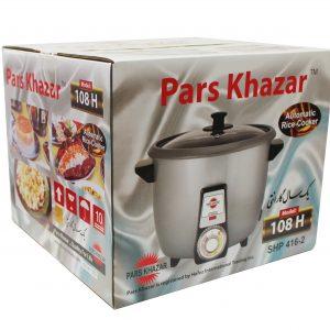 Pars Khazar Rice Cooker 8 portion