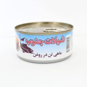 Shilat Tuna in oil