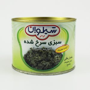 Shilvan Fried Ghormeh 450
